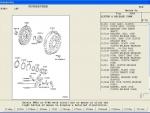 v160_clutch_diagram